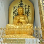 Pagoda de la Paz Mundial - Pokhara