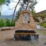 Fuente de la Salud en la Puebla de Arenoso