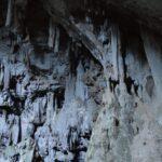 Formaciones de la Cueva de la Galera