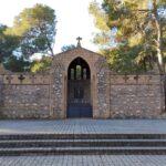 Área recreatviva del Convent del Sant Esperit de Gilet